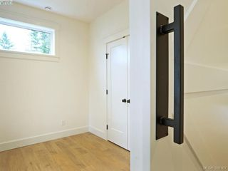 Photo 14: 1 Jedstone Pl in VICTORIA: VR View Royal Single Family Detached for sale (View Royal)  : MLS®# 780061