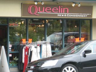 Photo 3: 5753 West Boulevard in Vancouver: Retail for sale