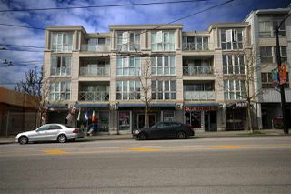 Photo 1: 304 5629 DUNBAR Street in Vancouver: Dunbar Condo for sale (Vancouver West)  : MLS®# R2333157