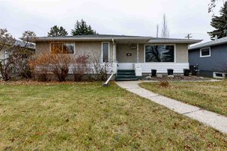 Main Photo: 7508 80 Street in Edmonton: Zone 17 House for sale : MLS®# E4179187