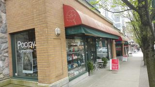 Photo 2: 2688 W 4TH Avenue in Vancouver: Kitsilano Commercial for sale (Vancouver West)  : MLS®# C8005392