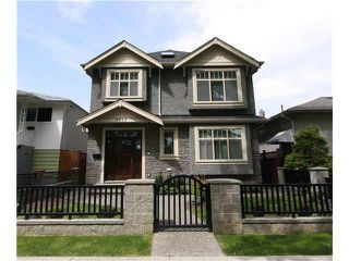 Main Photo: 5231 CHAMBERS Street in Vancouver: Collingwood VE House for sale (Vancouver East)  : MLS®# R2333999