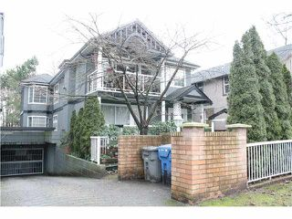 "Photo 2: 3252 QUEBEC Street in Vancouver: Main Townhouse for sale in ""THE MAPLES"" (Vancouver East)  : MLS®# V1101455"