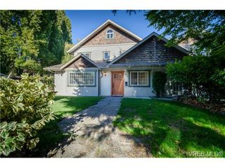 Photo 1: 917 Hudson St in VICTORIA: VW Victoria West Half Duplex for sale (Victoria West)  : MLS®# 740821