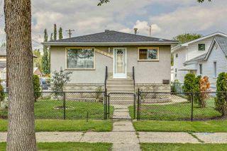 Main Photo: 10570 66 Avenue in Edmonton: Zone 15 House for sale : MLS®# E4123018