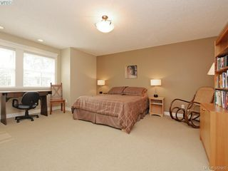 Photo 13: 541 Heatherdale Lane in VICTORIA: SW Royal Oak Row/Townhouse for sale (Saanich West)  : MLS®# 769630