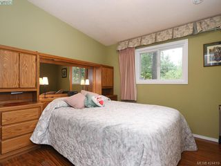Photo 11: 1835 Radway Rd in NORTH SAANICH: ML Shawnigan Land for sale (Malahat & Area)  : MLS®# 759381