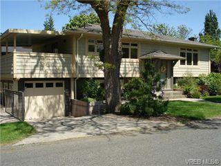 Photo 3: 2112 Pentland Rd in VICTORIA: OB South Oak Bay House for sale (Oak Bay)  : MLS®# 689547