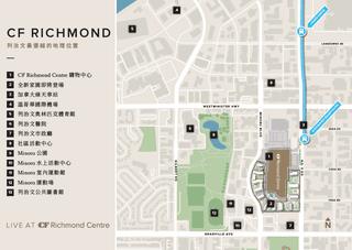 Photo 2: 6331 No.3 Road in Richmond: Brighous Condo for sale