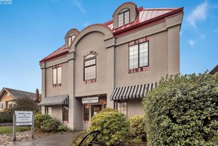 Photo 2: 100-300 520 Comerford St in VICTORIA: Es Esquimalt Office for sale (Esquimalt)  : MLS®# 774816