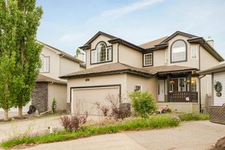 Main Photo: 4333 MCMULLEN Way in Edmonton: Zone 55 House for sale : MLS®# E4162760