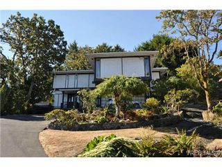 Photo 2: 3942 N Shorncliffe Rd in VICTORIA: SE Cedar Hill Single Family Detached for sale (Saanich East)  : MLS®# 740391