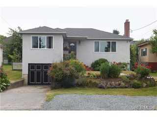 Photo 1: 3125 Wascana St in VICTORIA: SW Tillicum Single Family Detached for sale (Saanich West)  : MLS®# 732281
