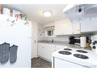 Photo 13: 3125 Wascana St in VICTORIA: SW Tillicum Single Family Detached for sale (Saanich West)  : MLS®# 732281