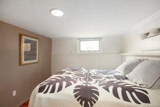 Photo 23: 50 Cambridge St in Victoria: Vi Fairfield West Half Duplex for sale : MLS®# 844807