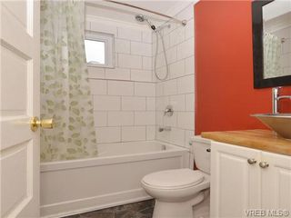Photo 15: 3995 Arlene Pl in VICTORIA: SW Tillicum House for sale (Saanich West)  : MLS®# 737004