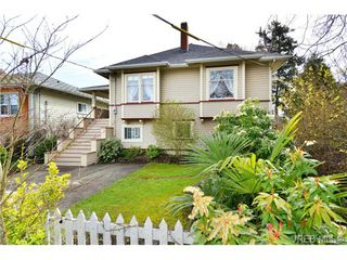 Photo 1: 2933 Orillia St in VICTORIA: SW Gorge House for sale (Saanich West)  : MLS®# 695101