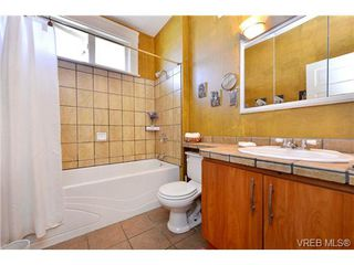 Photo 8: 2933 Orillia St in VICTORIA: SW Gorge House for sale (Saanich West)  : MLS®# 695101