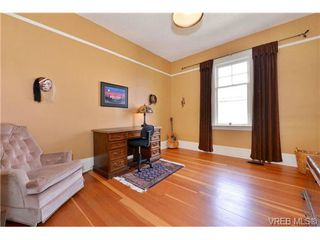 Photo 11: 2933 Orillia St in VICTORIA: SW Gorge House for sale (Saanich West)  : MLS®# 695101