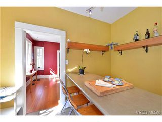 Photo 7: 2933 Orillia St in VICTORIA: SW Gorge House for sale (Saanich West)  : MLS®# 695101