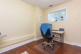 Photo 16: 2076 Piercy Ave in : Si Sidney North-East House for sale (Sidney)  : MLS®# 850852