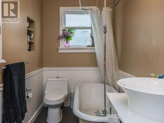 Photo 24: 616 Hecate Street in Nanaimo: House for sale : MLS®# 408215