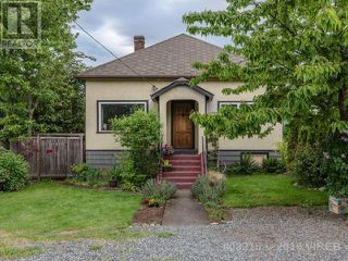 Photo 1: 616 Hecate Street in Nanaimo: House for sale : MLS®# 408215