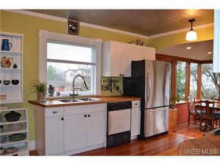 Photo 7: 1043 Bewdley Ave in VICTORIA: Es Old Esquimalt Single Family Detached for sale (Esquimalt)  : MLS®# 719684
