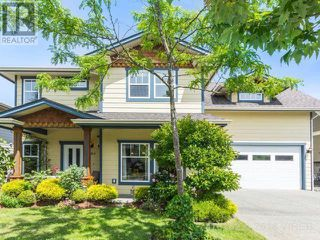 Photo 3: 686 Sarum Rise Way in Nanaimo: House for sale : MLS®# 410162
