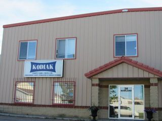 Photo 1: 26 ROWLAND Crescent: St. Albert Industrial for lease : MLS®# E4110769