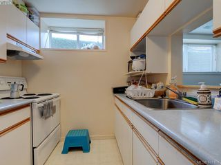 Photo 30: 2800 Austin Avenue in VICTORIA: SW Gorge Single Family Detached for sale (Saanich West)  : MLS®# 401104