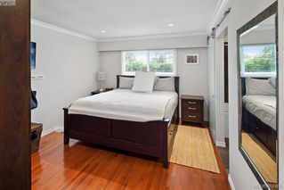 Photo 11: 1623 Dougall Avenue in VICTORIA: SE Gordon Head Single Family Detached for sale (Saanich East)  : MLS®# 404462