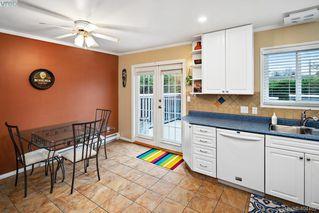 Photo 4: 1623 Dougall Avenue in VICTORIA: SE Gordon Head Single Family Detached for sale (Saanich East)  : MLS®# 404462