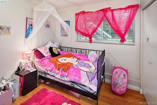 Photo 18: 1623 Dougall Avenue in VICTORIA: SE Gordon Head Single Family Detached for sale (Saanich East)  : MLS®# 404462