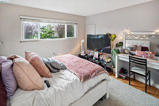 Photo 17: 1623 Dougall Avenue in VICTORIA: SE Gordon Head Single Family Detached for sale (Saanich East)  : MLS®# 404462