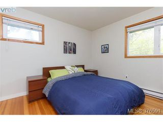 Photo 9: 1736 Foul Bay Rd in VICTORIA: Vi Jubilee Single Family Detached for sale (Victoria)  : MLS®# 756061
