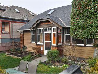 Photo 16: 1044 Queens Avenue in VICTORIA: Vi Central Park Residential for sale (Victoria)  : MLS®# 347327