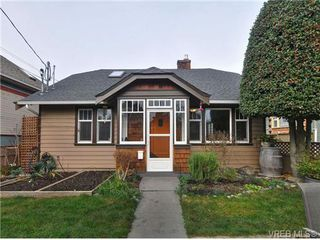 Photo 14: 1044 Queens Avenue in VICTORIA: Vi Central Park Residential for sale (Victoria)  : MLS®# 347327