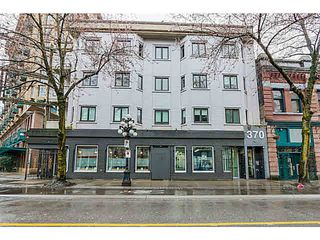 "Photo 1: 404 370 CARRALL Street in Vancouver: Downtown VE Condo for sale in ""21 DOORS"" (Vancouver East)  : MLS®# V1113227"