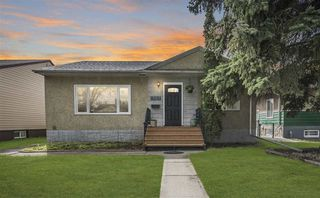 Photo 1: 13313 122 Avenue in Edmonton: Zone 04 House for sale : MLS®# E4198047