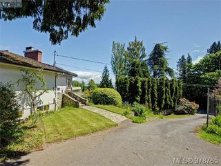 Photo 14: 3980 Locarno Lane in VICTORIA: SE Arbutus House for sale (Saanich East)  : MLS®# 760694