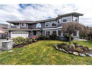 Photo 8: 1831 Serenity Place in VICTORIA: SE Gordon Head Residential for sale (Saanich East)  : MLS®# 376505