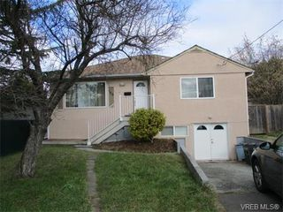 Photo 1: 158 Sims Ave in VICTORIA: SW Gateway Single Family Detached for sale (Saanich West)  : MLS®# 750511