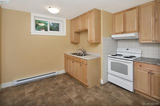 Photo 16: 2229 Lifton Pl in VICTORIA: SE Arbutus Single Family Detached for sale (Saanich East)  : MLS®# 768469