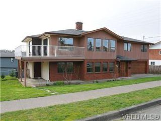 Photo 1: 4222 Carey Road in VICTORIA: SW Northridge Single Family Detached for sale (Saanich West)  : MLS®# 290646