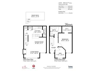 """Photo 16: 205 669 W 7TH Avenue in Vancouver: Fairview VW Townhouse for sale in """"THE IVY'S"""" (Vancouver West)  : MLS®# R2096318"""