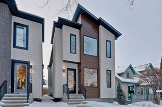 Main Photo: 10532 136 Street in Edmonton: Zone 11 House for sale : MLS®# E4140815
