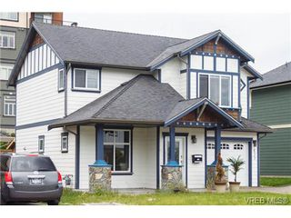 Photo 1: 639 Treanor Ave in VICTORIA: La Thetis Heights Single Family Detached for sale (Langford)  : MLS®# 671823