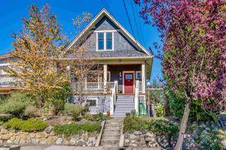"""Photo 1: 1237 E 14TH Avenue in Vancouver: Mount Pleasant VE House for sale in """"MOUNT PLEASANT"""" (Vancouver East)  : MLS®# R2211831"""