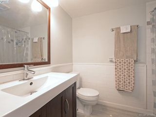 Photo 7: 404 2511 Quadra St in VICTORIA: Vi Hillside Condo for sale (Victoria)  : MLS®# 775575